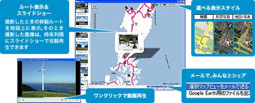 GPS-CS3K02.jpg
