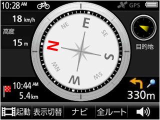 U37_jitensya.jpg